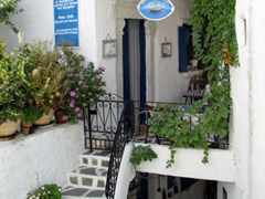 Another quaint restaurant in Lefkes