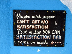 The Satisfaction Bar is one among dozens tucked away in Hora