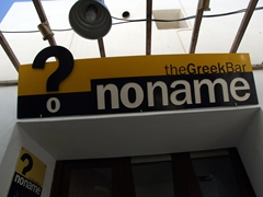 """The """"no name"""" bar would be a hard place to link up at! (Yeah, I'll meet you at the no name club)"""
