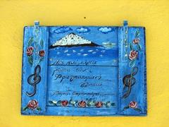 Colorful Placard near the Markos Vamvakaris monument