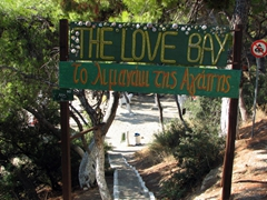 Entrance to the Love Bay