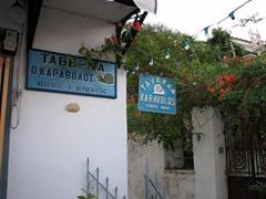 Taverna Karavolos, a family run restaurant specializing in a delicious snail dish