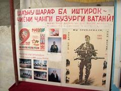 Photos of war heroes who fought in WW II as soldiers in the Tajik Soviet Socialist Republic (Tajik SSR); Hisor Fort Museum