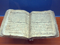 15th Century Quran on display at the National Museum