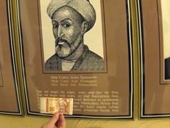 Image of Islamic scholar and Persian poet Mir Sayyid Ali Hamadani who appears on the 10 Tajikistan Somoni note