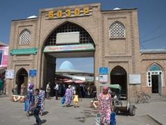 Entrance way to the Penjikent Bazaar