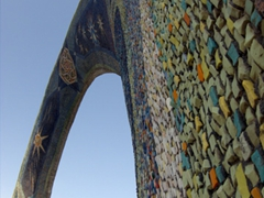 Detail of the beautiful tile work on the arch behind Rudaki Statue; Dushanbe