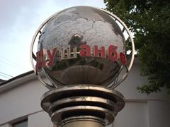 Dushanbe signpost