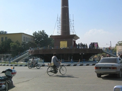 Massoud Circle in Kabul