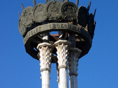 Detail of a Soviet style monument; Friendship of People (Bunyodkor Square)