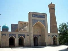 View of the Po-i-Kalan Complex; Bukhara