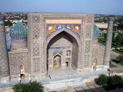 Registan viewed from atop a minaret; Samarkand