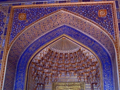 Interior of a medressa (school), Registan Complex, Samarkand