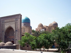 "Entrance to Shahr-i-Zindah (""living King"") Tomb Complex; Afrasiyab hill, Samarkand"