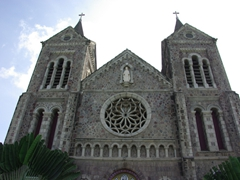 Co-Cathedral of Immaculate Conception; East Square Street