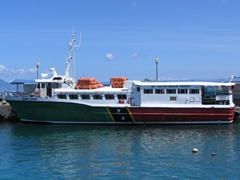 The ferry boat linking St Kitts and Nevis islands