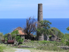 Remains of an old sugar plantation