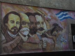 A revolutionary mural outside a Communist Party headquarters