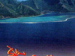 Our Air Moorea airline ticket...a 10 minute flight between Tahiti and Moorea