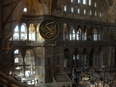 Built in 537, the Hagia Sophia is truly a sight to behold