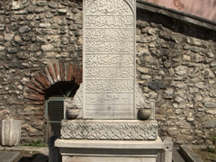 Decorative tombstone; Sultan Mahmut II cemetery