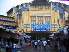 New Central Market, Phnom Penh