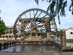 Giant Windmill of Malacca