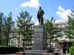 Lenin Monument, Ulan Bator