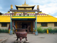 Golden Temple at Gandan Monastery; Ulan Bator