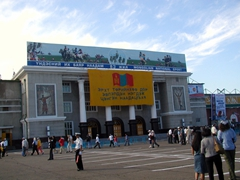 Exterior of the Naadam Stadium, where the opening ceremonies of the festival are about to kick off