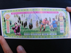 US $20 buys our 2 day Naadam Festival ticket for all the events
