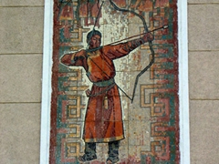 Archery mural on the side of the Naadam Stadium; Ulan Bator