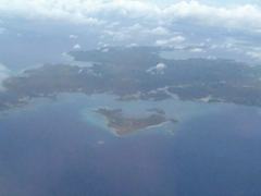 Aerial view of one of Philippine's many islands
