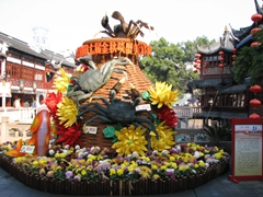 Colorful display of crabs and goldfish at the Yu Yuan Garden