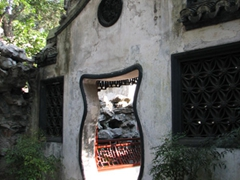 The Yuyuan garden has plenty of uniquely shaped portals