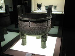 This large bronze pot was unique because of the script written inside the pot