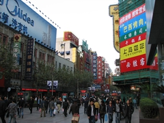 "The ""Nanjing Lu"" is China's golden mile of high end shopping"