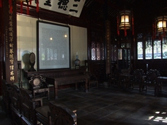 Simple furnishings at the Yuyuan garden