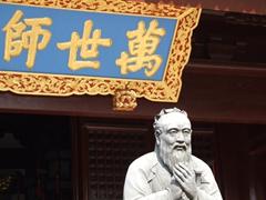 Detail of a statue; Shanghai Confucius Temple