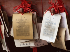 "Shanghai university students post ""prayer requests"" prior to taking their exams; Confucius temple"