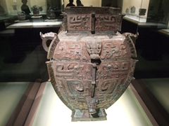 The Ancient Chinese Bronze Gallery has numerous bronze artifacts on display