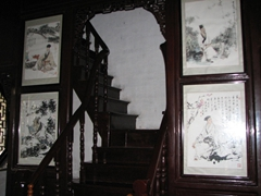 Interior decor of the Hall of  Distant Fragrance