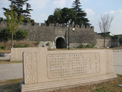 The only remaining portion of Suzhou's old city wall stands in the background