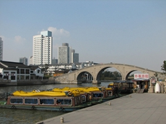 View of Wumen Bridge; Suzhou