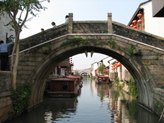 A picturesque view of Suzhou's canal system