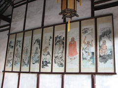 Old Buddhist paintings; Tiger Hill