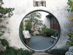 Garden of the Master of the Nets is Suzhou's smallest garden, but it uses its limited space remarkably well, giving it a feeling of being larger than it truly is