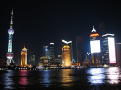Night view of Pudong New Area district