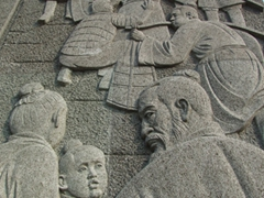Detail on a Suzhou monument