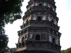 "Built in the 10th Century, the Yunyan Ta (Cloud Rock Pagoda) is an octagonal seven-story structure that has a slight ""lean"" to it"